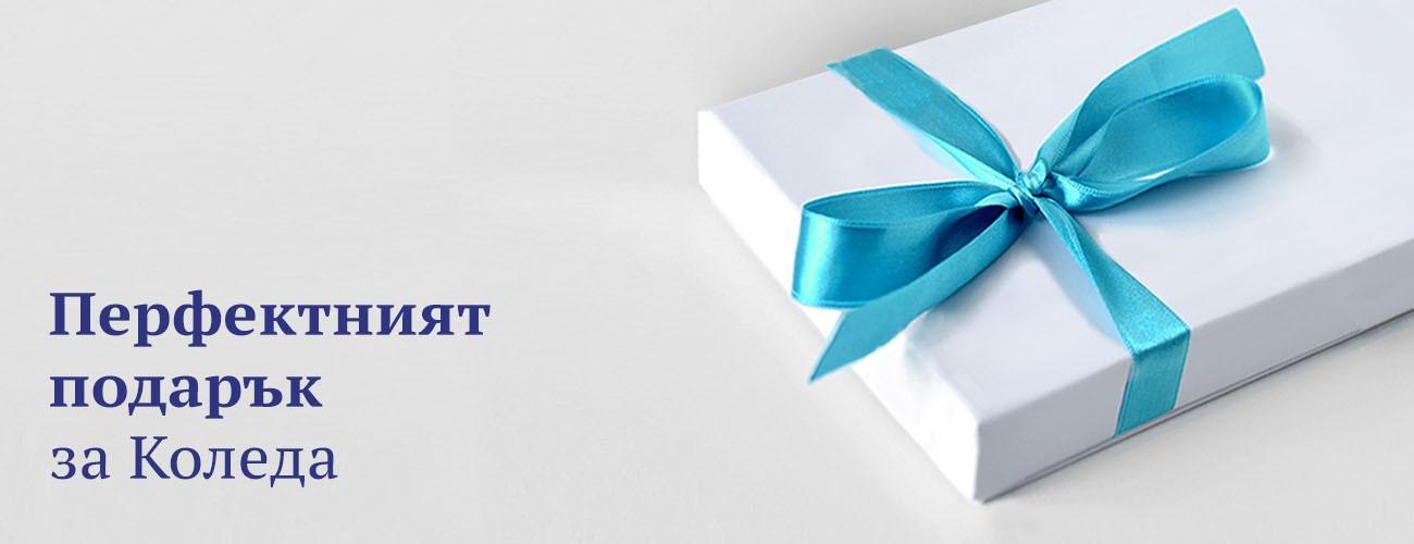 ъгъл на бяла кутия с чат от синя панделка