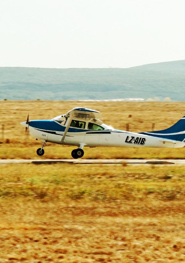полет със самолет за двама