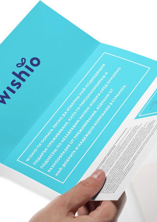 wishio-giftcard2